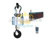 OCS厂家值销OCS-XZ大吨位带打印无线传输电子吊钩秤你优质的选择