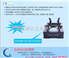 SCS厂家直销价批发2吨钢瓶秤2台zui低3000元起
