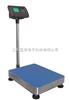 TCS-XK3190-H1C台秤500kg|上海电子台秤|反应速度快电子计重秤-YJ