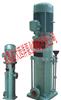 多级泵,立式多级泵,LG高层建筑多级给水泵,立式多级增压泵