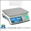 """JWP-全不锈钢密封防水电子秤""""6公斤防水电子秤"""""""