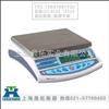 JS-B【zui好的上海桌秤】15kg计重桌面秤-鼎拓直销