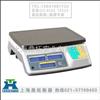 JWE-【性能稳定】鼎拓销售-带打印30公斤电子桌秤