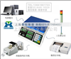 JS-F普瑞逊-JS-A 1.5kg计数电子秤, 1.5kg打印电子桌秤