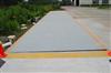scs苏州2吨地面电子磅秤数字汽车衡上海生产厂家