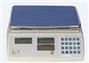 ACS衡器批发,AHL-3kg/0.05g高精度工业用秤价格