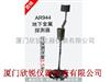 AR944香港希玛smartsensor地下金属探测器AR944