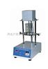 SD-04石粉含量测定仪