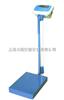 HCS-150-RT黑龙江身高体重称HCS-150-RT电子身高体重秤