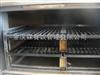 无烟碳烤炉
