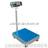 XK3118大连高精度电子秤,(计数型)电子称生产厂家