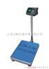 XK3190-A15沈阳计数电子称,台秤特价供应
