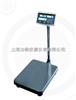 VC南昌高精度电子台秤,计数台秤生产厂家