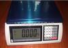 jw桂林优质电子秤,计重电子桌秤价格优惠