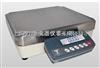 PRW北京计重电子桌秤低价销售