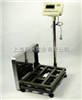 TCS50*60公分100公斤高精度电子称/150kg电子秤k