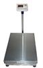 TCS上海100公斤称布料防水电子台秤/一百公斤电子磅称
