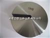 1kg (增砣)砝码上海不锈钢砝码(增砣)价格优惠