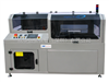 LA-8000合肥全自动L型封口包装机