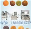 浙江月饼自动包馅机价格,杭州月饼机,苏州月饼机