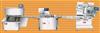 全自动月饼生产线特点