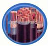 HYA53 100*2*0.8 通信电缆