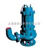 QW型无堵塞潜水排污泵|qw潜水电泵|立式污水泵