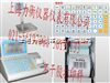 XK3108-PPW天津高精度电子打印秤现货热卖中