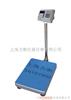 XK3190-A1+P青海电子打印台秤,打印称低价促销