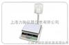 ACS上海计价电子打印秤,电子打印称现货热卖中