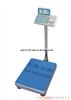 PW桂林打印电子秤,不干胶打印电子台秤生产厂家