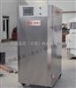 SD-G-250KG-1H海参速冻机—海参液氮速冻机—五分钟极速冻结