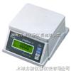 9903南宁电子防水秤(计重秤)厂家批发