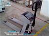 YCS1.5吨手推式叉车秤【本溪叉车秤】报警防爆电子秤