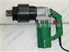 电动扳手2000N.m电动扭矩扳手厂家