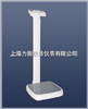 M307台湾牌子的电子体重秤低价销售
