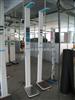 DHM-200天津超声波体检秤生产厂家