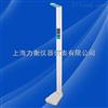 HGM-200上海医院专用超声波身高体重秤价格优惠