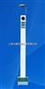 HGM-6太原光电自动身高体重秤特价供应