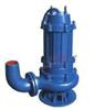 WQ型无堵塞潜水排污泵/移动式排污污水泵/防缠绕排污泵