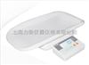 M101天津电子婴儿秤低价销售