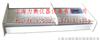 HCS-20南宁电子婴儿秤低价销售
