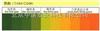 大米新鲜度检测试剂盒  大米新鲜度(陈化粮)速测液