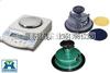 手压圆盘取样刀零售价,圆形割布器专业品质,600G布料取样器