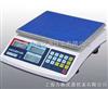 JCS-A大理电子计数秤,高精度电子称低价销售