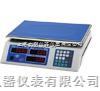 ACS上海电子计价称,鹰牌省电王计价电子秤低价销售