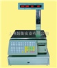 SCS条码秤,称水果用的电子称,蔬菜水果专用秤