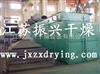 DWT芥菜专用网带式干燥机