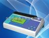 GDYQ-901SC2食品亚硝盐 酸检测仪 快速测定仪