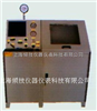 QJGCP-528压力爆破试验机